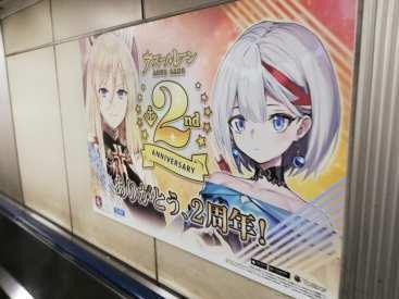 Azur Lane Anniversary (18)