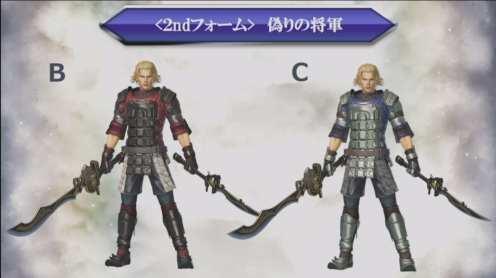 Dissidia Final Fantasy NT (4)