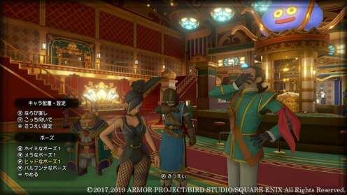 Dragon Quest XI S (4)
