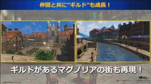 Fairy Tail (4)