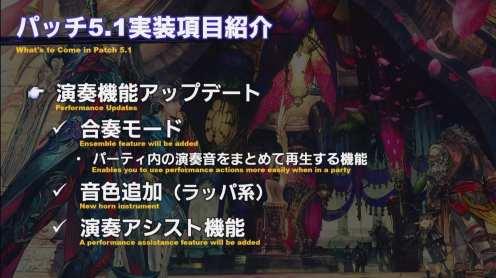 Final Fantasy XIV (30)
