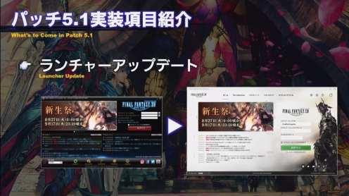 Final Fantasy XIV (33)