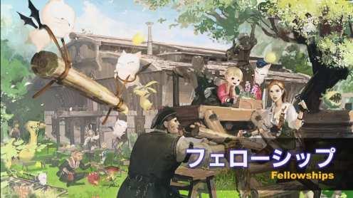 Final Fantasy XIV (45)