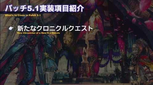 Final Fantasy XIV (79)