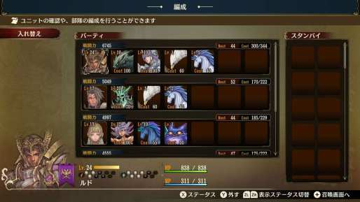 Organization_Screen