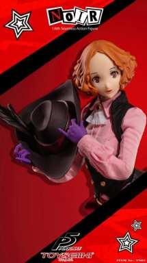 Persona 5 Haru (12)