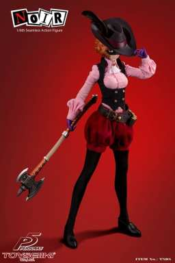Persona 5 Haru (13)