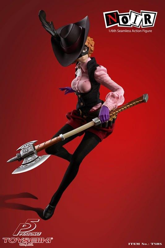 Persona 5 Haru (2)