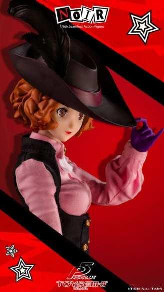 Persona 5 Haru (9)