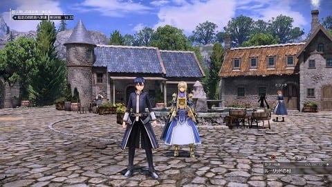 Sword Art Online Alicization Lycoris (44)