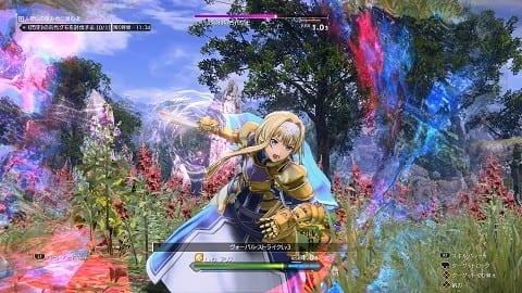 Sword Art Online Alicization Lycoris (52)