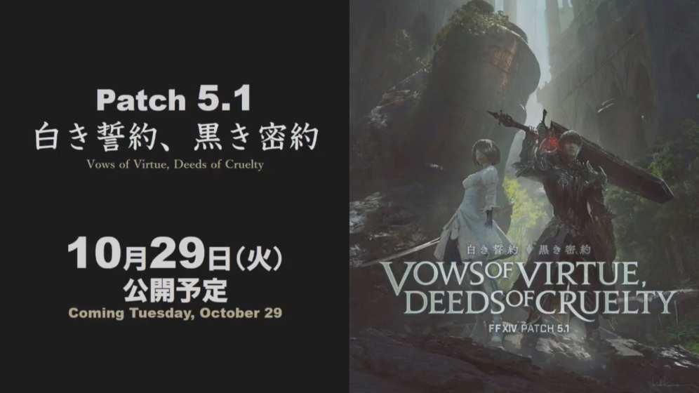 Final Fantasy XIV (1)