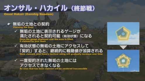 Final Fantasy XIV (43)