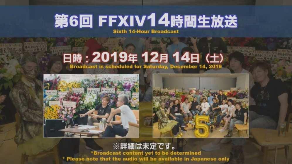 Final Fantasy XIV (51)