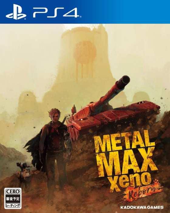 Metal Max Xeno Reborn (4)