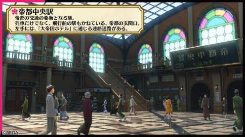 Project Sakura Wars (5)