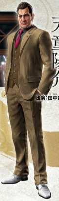Yakuza Like a Dragon (2)