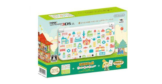 Happy Home Designer 3DS LL