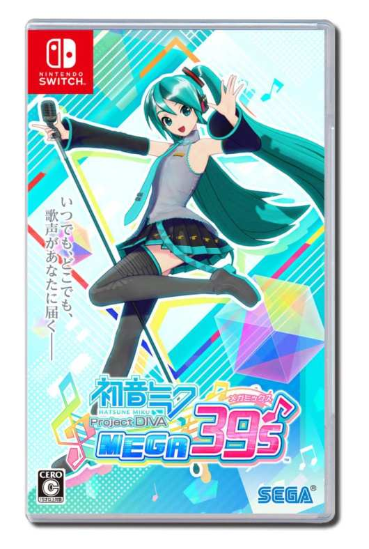 Hatsune Miku Project DIVA Mega Mix (10)