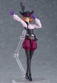 Persona 5 Haru Figma (5)