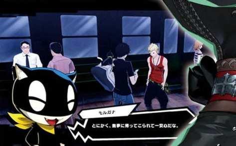 Persona 5 Scramble (17)