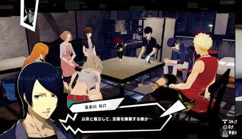 Persona 5 Scramble (25)