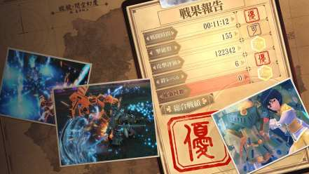 Project Sakura Wars (21)