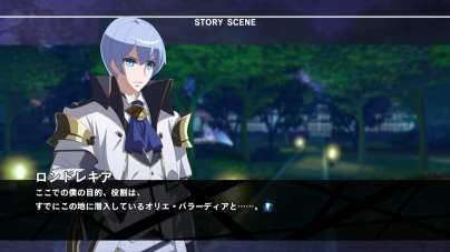 Under Night In-Birth Exe Late cl-r (2)