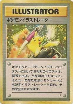 pikachu illustrator