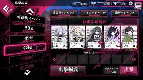 Criminal Girls X (10)