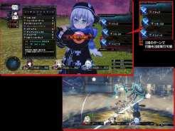 Death End Re Quest (2)
