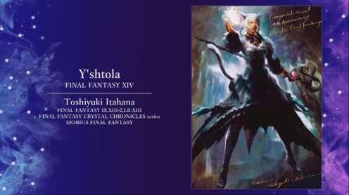 Dissidia Final Fantasy (14)