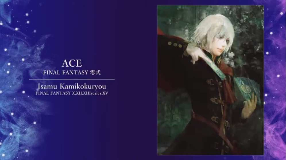 Dissidia Final Fantasy (17)