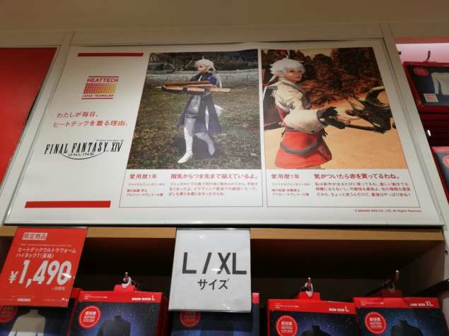 Final Fantasy XIV x Uniqlo (4)