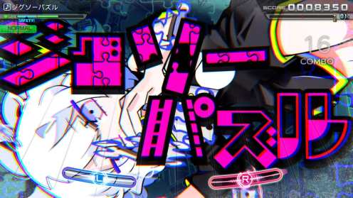 Hatsune Miku Project DIVA Mega Mix (1)