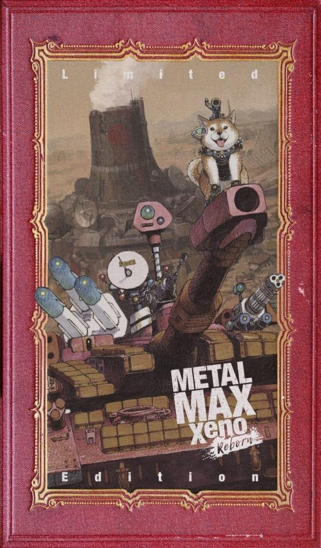 Metal Max Xeno Reborn (10)