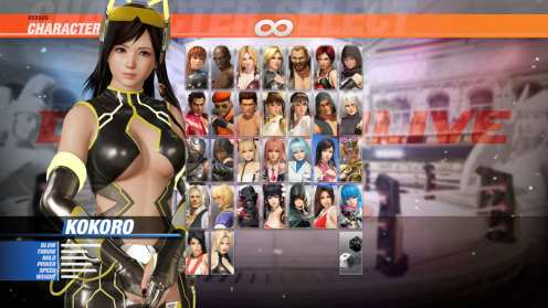 Dead or Alive 6 (22)