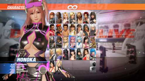 Dead or Alive 6 (34)