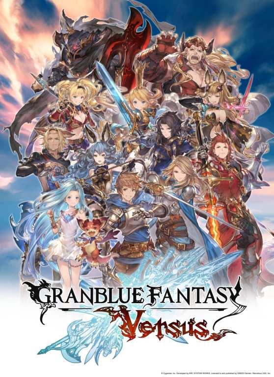 Granblue Fantasy Versus (13)
