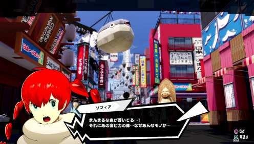 Persona 5 Scramble (7)