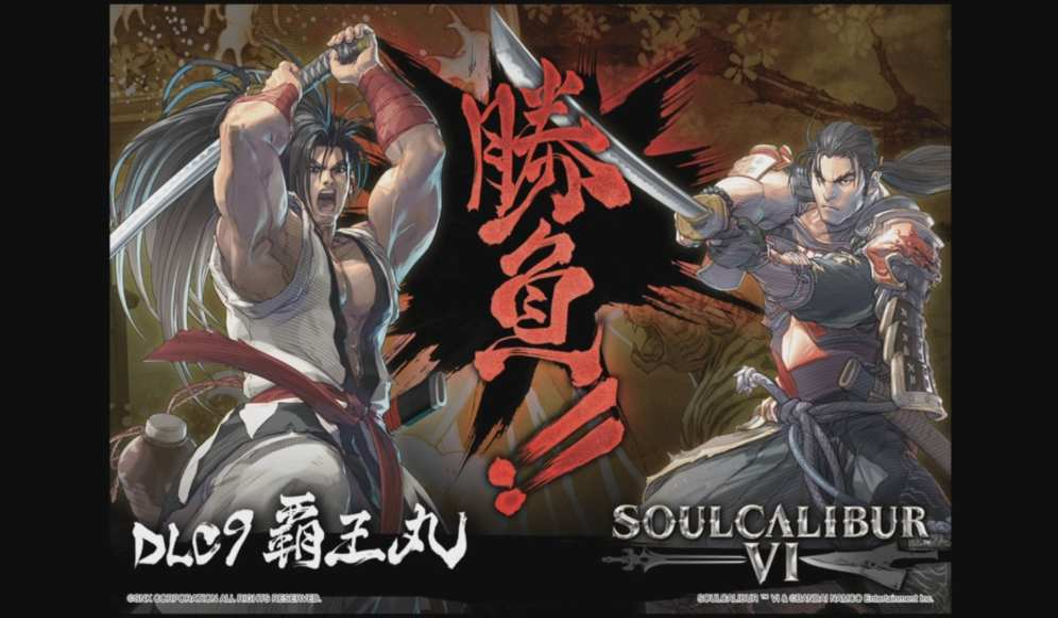 SoulCalibur VI Haohmaru DLC