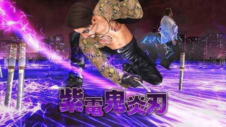 Yakuza Like a Dragon (7)
