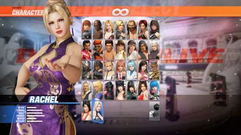 Dead or Alive 6 (13)