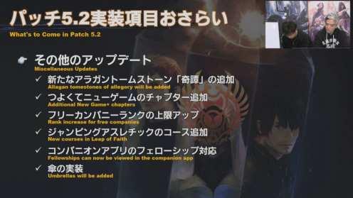Final Fantasy XIV Screenshot 2020-02-06 13-07-23