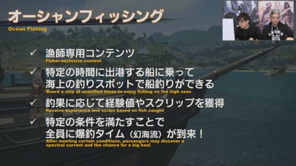 Final Fantasy XIV Screenshot 2020-02-06 14-04-18