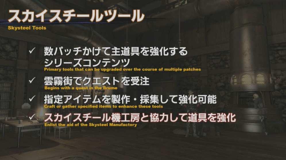 Final Fantasy XIV Screenshot 2020-02-06 14-55-07