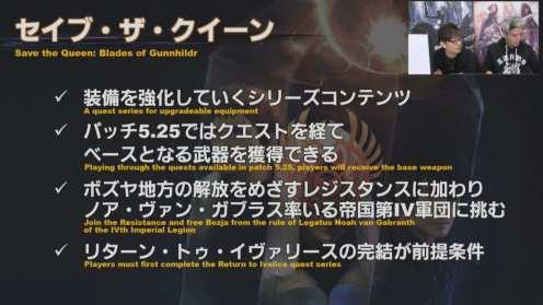 Final Fantasy XIV Screenshot 2020-02-06 15-01-39