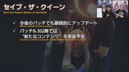 Final Fantasy XIV Screenshot 2020-02-06 15-06-34