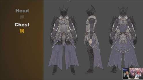 Final Fantasy XIV Screenshot 2020-03-01 03-11-41