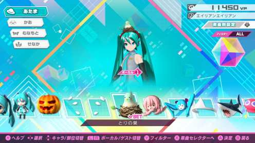 Hatsune Miku Project Diva Mega Mix (11)